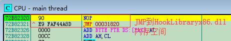 WOW32Reserved地址hook后汇编内容
